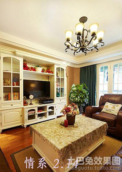 美式风格两室两厅电视组合柜效果图