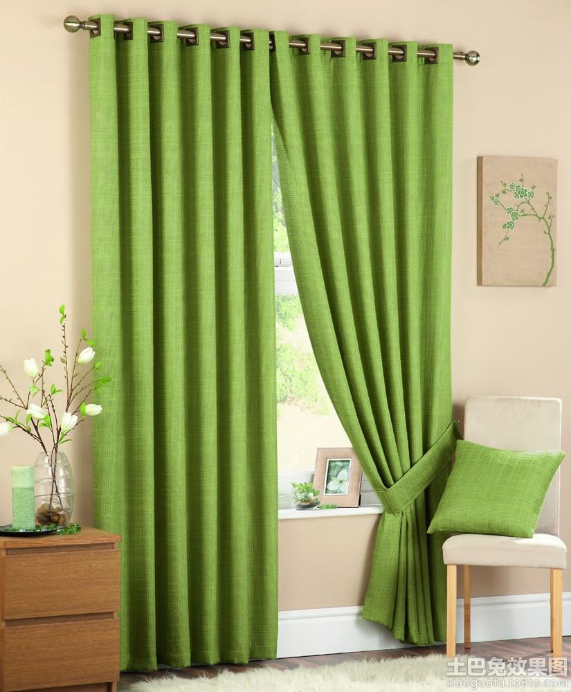 家纺窗帘效果图